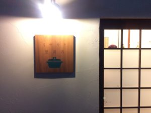 「ミヤモト惣菜店」に行きました